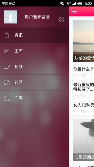 app介紹  Mydol + Xiumin clock widget (4/3更新) @ 小布各種 ...