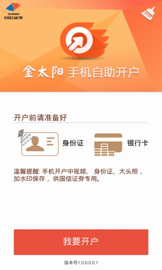 QQ音乐HD - Android Apps on Google Play