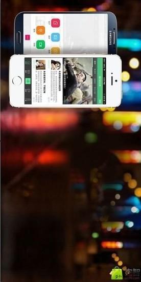 音樂必備免費app推薦|中国民乐線上免付費app下載|3C達人阿輝的APP