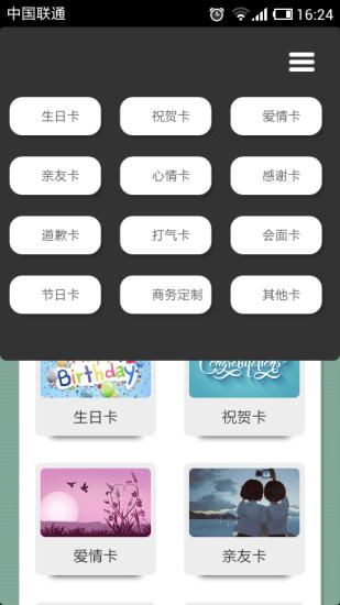 节日祝福电子贺卡
