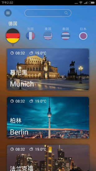 10 of the Best iPhone Apps for Making Unit Conversions ...