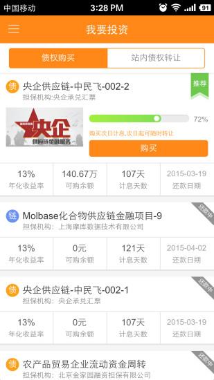 水銀溫度計和酒精溫度計的各自優缺點- 王朝網路- wangchao.net.cn