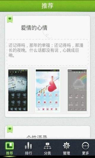 攝影必備免費app推薦|一个人桌面主题—魔秀線上免付費app下載|3C達人阿輝的APP