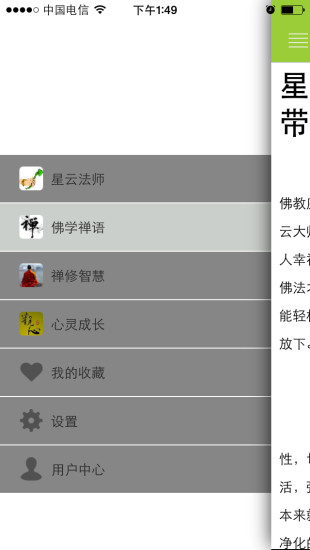 perusal 的中文翻譯 | 英漢字典