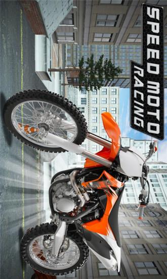 都市摩托狂飙骑士