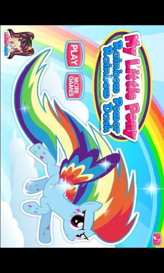 奔跑吧彩虹小马