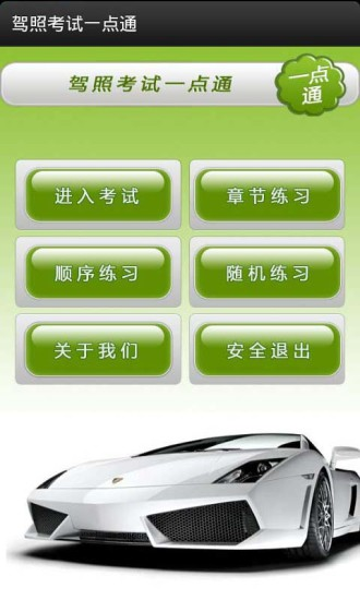 免費導航軟體下載 GOLiFE MOVE (導航、路況、國道計程收費) - 免費軟體下載