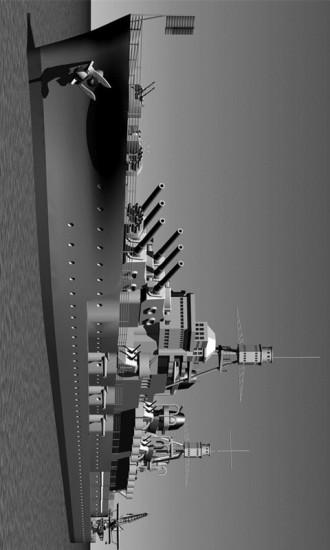 航海战舰驱逐舰