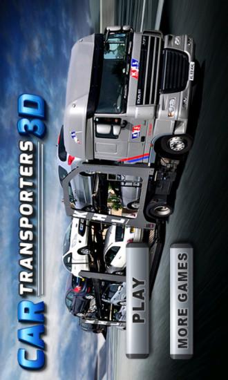3D汽车运输停车