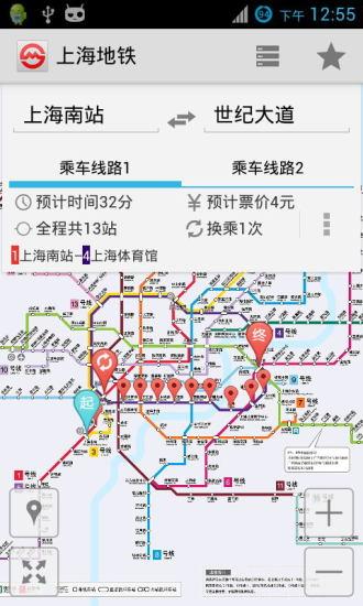 【上海寵物免費贈送|上海寵物免費領養】-【圖】 - 上海百姓網