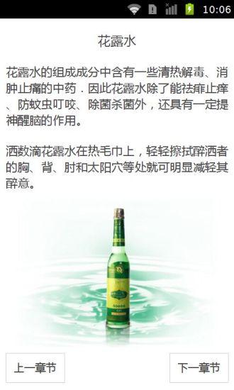 台灣天氣時鐘-- 全球通用- Google Play Android 應用程式
