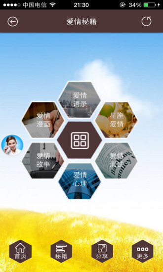App 花蓮縣行動水情監測系統for Android - APK4Fun ...
