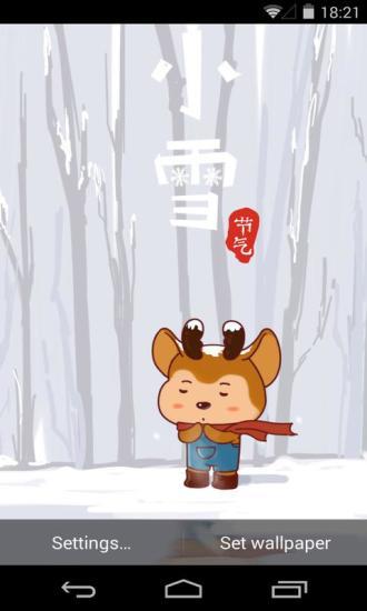 二十四节气之小雪梦象动态壁纸