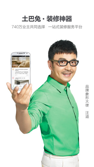 Nokia Lumia 1020 - 將來電轉接到語音信箱- 用戶指南 ...