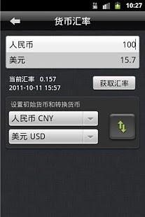 ip138实用查询