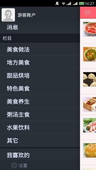 Metal Detector, Metal Detector Suppliers and Manufacturers at Alibaba.com