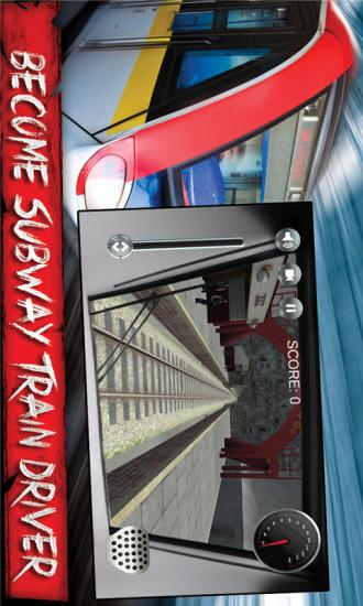 开地铁3D
