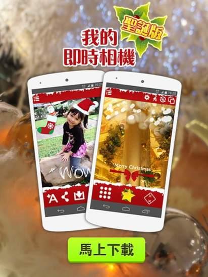DHL Fastest Lap:在App Store 上的内容 - iTunes - Apple