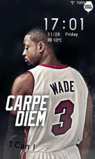 NBA韦德壁纸密码锁屏