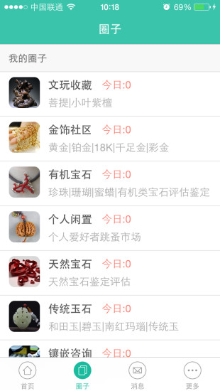 app store 顯示變日文? (解決教學) @ 阿侖的小小教學:: 痞客邦 ...