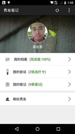 孙子兵法(孙武篇)香港TVB 郭晋安,郑则士- 专辑- 优酷视频