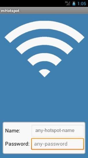 mHotspot 免费WiFi热点
