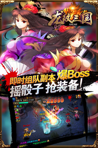 Easy Touch ~ iPhone跳槽必裝這款仿AssistiveTouch! |遊戲資料庫 ...