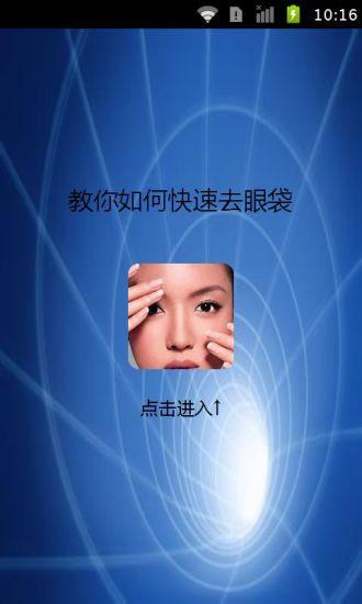 [達人專欄] 【心得】暗黑破壞神(回憶) - sendak的創作- 巴哈姆特