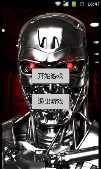 机器人拼图游戏