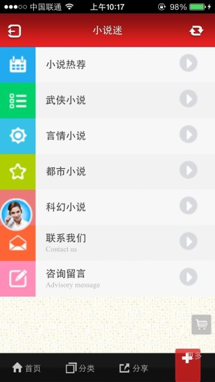 android tv app推介 - 玩APPs