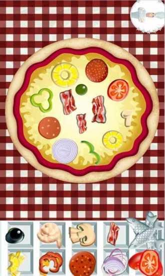宝宝学做pizza