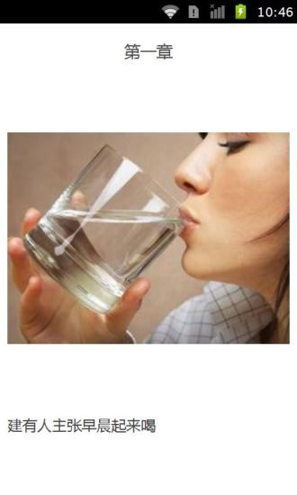 如何喝水排出致癌物