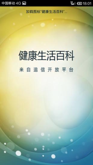 单机游戏下载大全中文版下载_手机单机游戏_单机游戏下载排行榜 ...