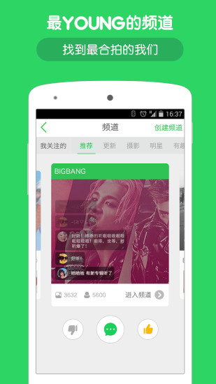 in-app billing version 3 教學Android內置付費教學| Android文章