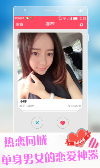 PhotoDirector 相片大師 - 相片編輯 - Google Play Android 應用程式