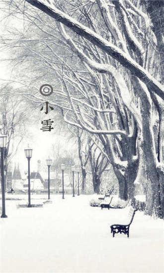 雪景绝美高清壁纸