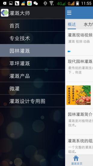 The best iPhone apps for karaoke singers - appPicker