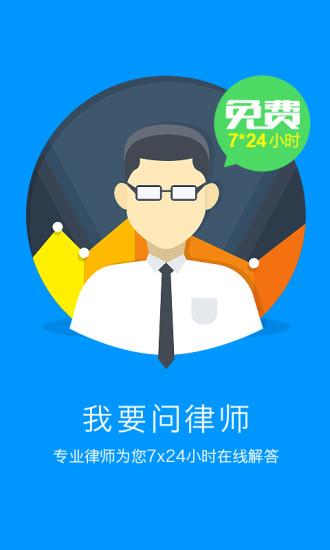迅雷-电影电视剧综艺动漫搞笑视频小说加速下载和高清播放:在App ...