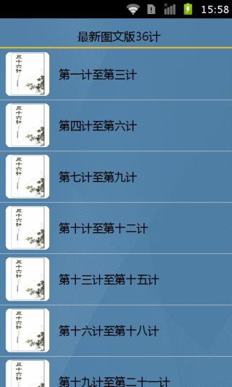 【iPhone】Zombie Run HD @ 正直不鹹濕- 安安你好我是來濕:: 痞客邦 ...