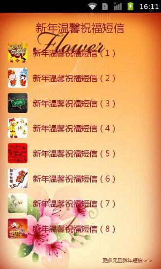 上海麻將 - 電玩快打小遊戲