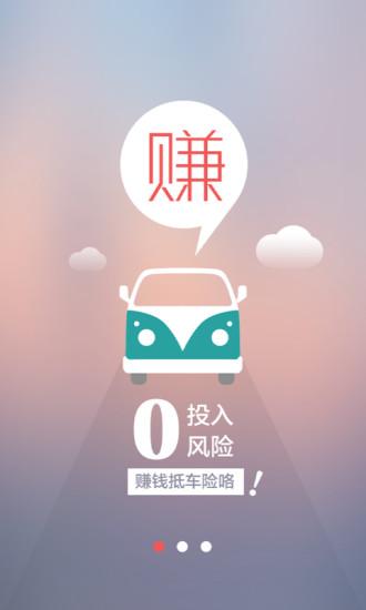 2015年5月最新周運~~ 各占星家一周星座運勢彙總   Giga Circle