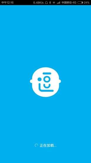 生活必備免費app推薦|逗脸線上免付費app下載|3C達人阿輝的APP