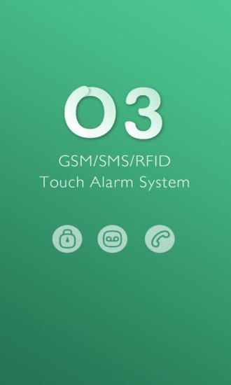 O3报警系统