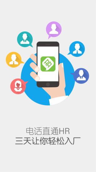 Download Android Market APK v3.4.4 - AndroidSC