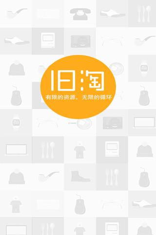 蜀山傳奇-全球盛大公測- Android Apps on Google Play