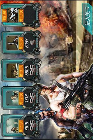 玩冒險App 魂斗罗之枪神记精品版免費 APP試玩