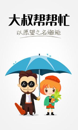 免費塔羅牌占卜- GaGaMeMe小遊戲_星座占卜遊戲- Duz星座網
