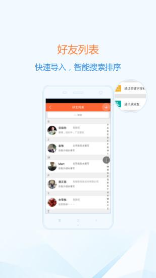 玩商業App|我搜挖免費|APP試玩
