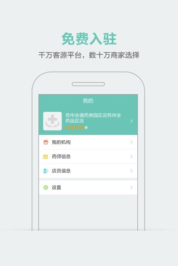 經典大作模擬人生3秘籍終生獎勵的修改- 台灣手遊網