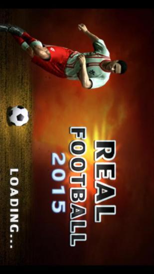真实模拟足球2015